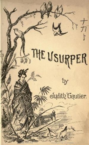 GautierUsurper