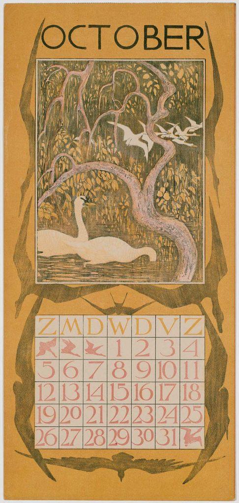 'Swans in Autumn Pond.'